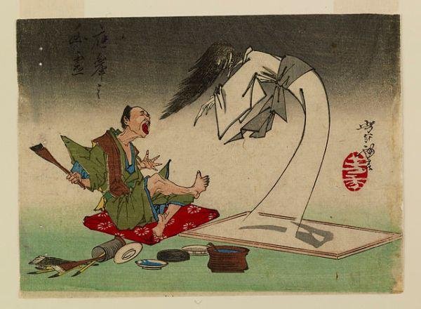 funazu-yoshitoshi-ryakuga